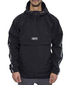 водоустойчиво яке, мъжко яке, голока яке