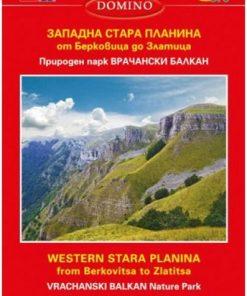 7ff6b91d12e Туристически карти | БАЗА